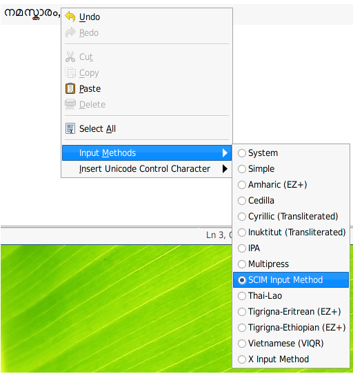 Select SCIM from right click menu